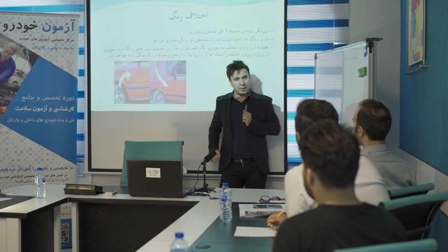 دوره آموزش خدمات رنگ و بدنه خودرو