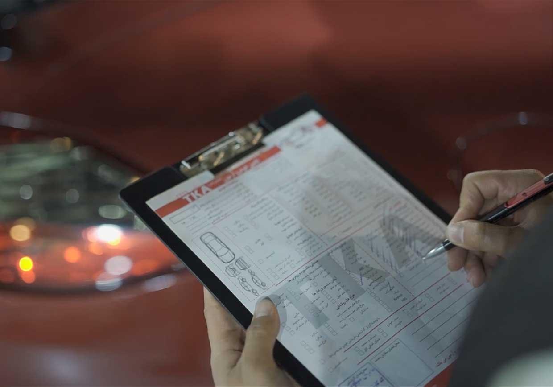 گزارش وضعیت خودرو توسط کارشناس