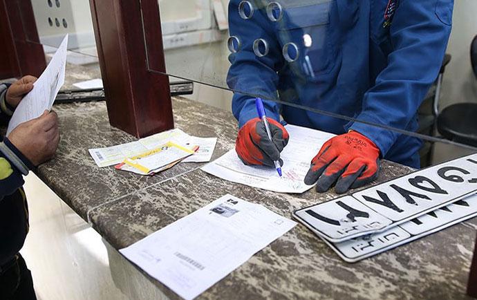 مدارک لازم برای تعویض پلاک